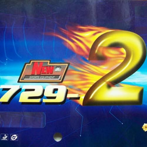 Friendship - 729-2