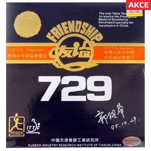 Friendship - 729 FX