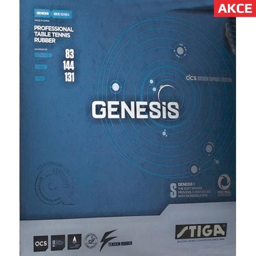 STIGA - Genesis S