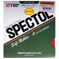 TSP - Spectol Speedsponge
