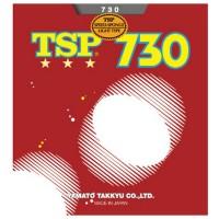 TSP - 730 Speed Sponge