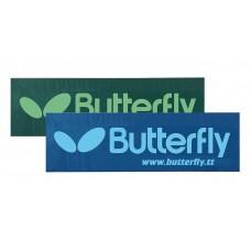 Butterfly - Ohrádka Full Cover