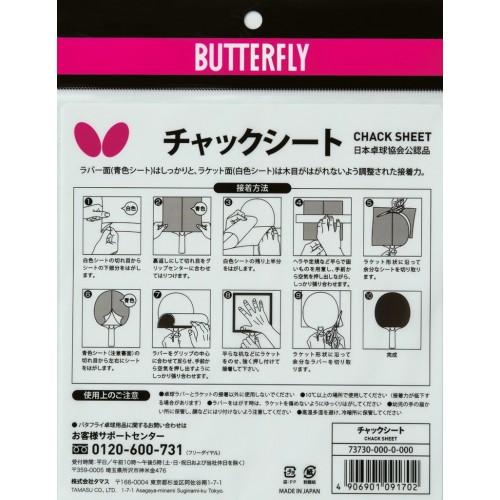 BUTTERFLY - Lepící fólie Chack