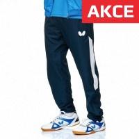 Butterfly - Kalhoty Kitao (modrá)