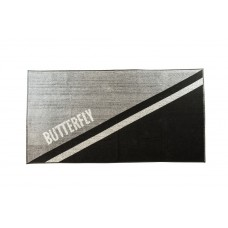 Butterfly - Yao Big