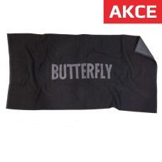 Butterfly - Ručník Big Logo