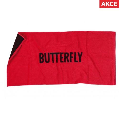 Butterfly - Ručník Butterfly Logo